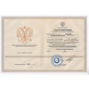 Пройти курсы повышения квалификации для СРО строителей, СРО проектировщиков, СРО инженеров фото