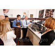 Обучение бариста: Практический курс. Курс на полдня: 9.30 – 12.00 или 14.30 – 17.00 фото