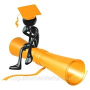 Дипломы на заказ в Екатеринбурге фото