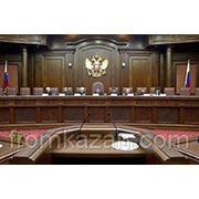 Уголовно-правовой профиль фото