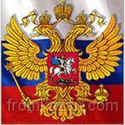 Государственно-правовой профиль фото