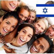 Иврит по скайпу фото