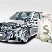 Срочный выкуп автомобилей фотография