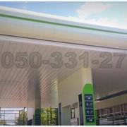 Облицовка АЗС, навесной фасад АЗС, оформление стен и потолков АЗС фото