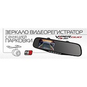 Видеорегистратор VIPER C3-351 Duo + зеркало + камера заднего вида фото