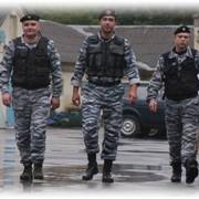 Услуги по охране, вооружённая охрана по городу фото