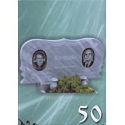 Мраморный памятник №50 1000х500х80 фото