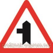 Дорожные знаки Предупреждающие знаки Примыкание второстепенной дороги 1.23.2 фото