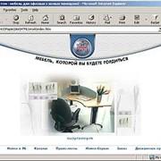 Реклама в интернете фото