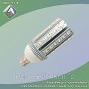 Универсальная светодиодная лампа с цоколем Е40 фото