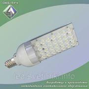 Лампа светодиодная уличная с цоколем Е40 фото