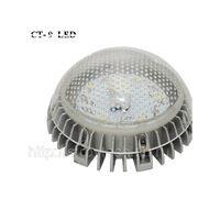 Светодиодный светильник ЖКХ-7 c датчиком звука