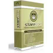 Программный продукт StaffCop Количество компьютеров 1