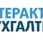 Онлайн звітність в податкову фото