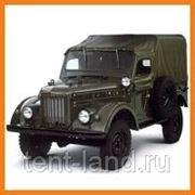 Тент ГАЗ-69, без заднего и боковых стекол (8 мест) хаки фото