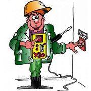 Проверка устройств защитного отключения (УЗО) фото