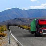 Услуги по охране грузов фото