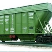 Вагоны-хопперы, Вагоны грузовые хопперы, Изготавливаем только кузова вагонов! фото