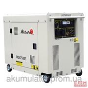 Генератор дизельный Matari MDA7500E (І-фаз., АВР, капот) 5000Вт фото