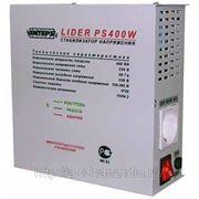 Стабилизатор напряжения для котлов Лидер PS400W фото