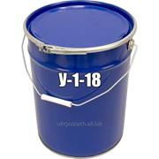 Герметик У-1-18 ТУ 38.303-04-04-90 фото