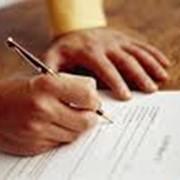 Составление договоров, сопровождение сделок фото