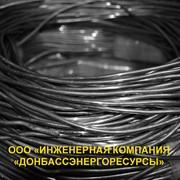 Припой сурьмянистый ПОССу 8-3Собственное производство. Со склада в Донецке. Возможна доставка по области и по Украине. фото
