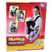 БЭБИСТАЙЛ Рюкзак-кенгуру Baby Style Мишка 1411934 фото