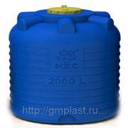 Цилиндрическая емкость КСС 2000 фото