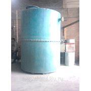 Емкость стеклопластиковая 10 куб. м для хранения 37% серной кислоты при температуре -35 - +35 градусов С фото