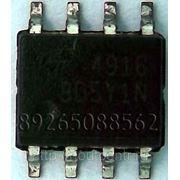 Микросхема защиты и изоляции цепей 4916 фото