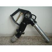 Пистолет раздаточный РП-40 фото