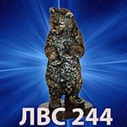 Статуэтка МЕДВЕЖОНОК фото