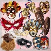 Разные маски фото