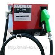 Petroll Мини Азс мобильная топливораздаточная колонка фото