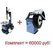 Комплект шиномонтажного оборудования фото