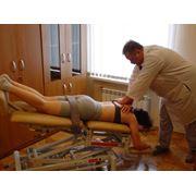Лечение и профилактика заболеваний опорно-двигательного аппарата фото