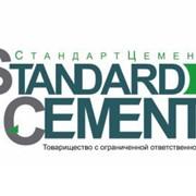Заводской цемент напрямую с завода марки ПЦ400Д0-20, ШПЦ400 Д20, ССПЦ400 Д20 фото