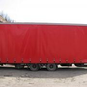 Тенты для грузовых автомобилей. фото