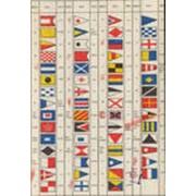 Флаги ВМСС фото