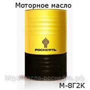 Моторное масло, М-8Г2К, SAE: 20W, API: CC - 216,5 литров фото