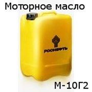 Моторное масло М-10Г2, SAE: 30, API: CC - 20 литров фото