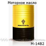 Моторное масло М-14В2, SAE: 40, API: CB - 216,5 литров фото