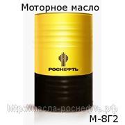 Моторное масло М-8Г2, SAE: 20W, API: CC -216,5 литров фото