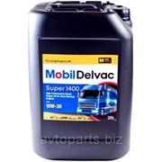 Моторное масло дизельное MOBIL Delvaс 10W30 Super 1400 20л фото