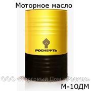 Моторное масло М-10ДМ, SAE: 30, API: CD - 216,5 литров фото