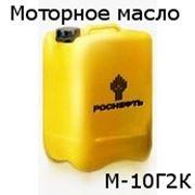 Моторное масло М-10Г2К, SAE: 30, API: CC - 20 литров фото