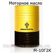 Моторное масло М-10Г2К, SAE: 30, API: CC - 216,5 литров фото