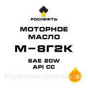 Моторное масло, М-8Г2К, SAE: 20W, API: CC - наливом в автобойлер фото