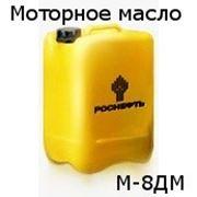 Моторное масло М-8ДМ, SAE: 20W, API: CD - 20 литров фото